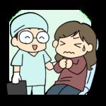 横に埋まっている親不知を抜歯!腫れや痛みの期間は?